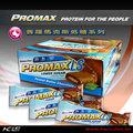 ☆普羅馬克斯 低糖系列☆美國 Promax 高蛋白營養棒[巧克力花生醬] (一盒12條裝)