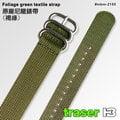 【詮國】Traser 瑞士軍錶配件 / 原廠褐綠色尼龍織料錶帶 #MBM-2185