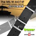 【詮國】Traser 瑞士軍錶配件 / TRASER Nato Strap 尼龍錶帶TR105721