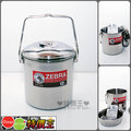 ZEBRA斑馬牌【新型附扣提鍋12cm】#304不銹鋼,最新款/附扣可固定鍋蓋