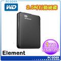 WD Elements 1TB / 1T USB 3.0 2.5吋 行動硬碟☆軒揚pcgoex☆