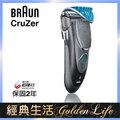 【可貨到付款】BRAUN德國百靈 Z 系列型男造型 電鬍刀/ 電動刮鬍刀 Cruzer 6 (RQ1185/PT870/PT725)