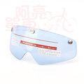 GVR 專業自行車安全帽擋風鏡片,磁吸式固定方便使用,四種顏色《C77-204》