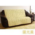 【HomeBeauty】3M馬卡龍色防潑水透氣沙發保潔墊-三人-陽光黃