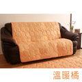 【HomeBeauty】3M馬卡龍色防潑水透氣沙發保潔墊-三人-溫暖橘
