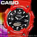 CASIO手錶專賣店 國隆 AQ-S810WC-4A 太陽能 艷彩 運動男錶 雙顯錶 全新保固 附發票