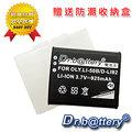 電池王 CASIO NP-150/NP150 高容量925mAh鋰電池FOR EX-TR350/TR350/TR10/TR15自拍神機/TR300
