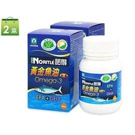 商店街-健康優購網【天良】諾得健字號黃金魚油膠囊Omega-3(EPA+DHA)2瓶