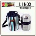 LINOX 養生悶燒罐 0. 5L 500CC 保溫杯 /象印/膳魔師/妙管家
