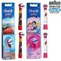 →《鴻盛百貨商場》←【德國百靈Oral-B】兒童電動牙刷頭EB10-2K(一組2入)隨機出貨不挑款