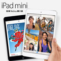 Apple iPad mini-Retina Wi-Fi+Cellular 16GB