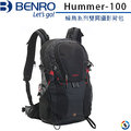 【BENRO百諾】Hummer-100蜂鳥系列雙肩攝影背包(5色)(可放13吋筆電)