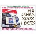 ∮高雄數位網∮Transcend 創見 Class 10 C10 UHS-I 45MB/s 300x SDHC 記憶卡 16G 16GB U1 媲美 SanDisk TOSHIBA