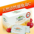 2件88折 普羅家族(普羅拜爾) 天然活性維他命C,櫻桃水果口味維生素C/ 60包/*2盒$828元
