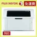 (含稅,開發票) FujiXerox DocuPrint P115b 黑白雷射印表機 Fuji Xerox 富士全錄