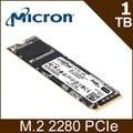 【恩典電腦】HIKVISION 海康 E1000N 256GB M.2 2280 PCIe SSD 固態硬碟 含發票含運