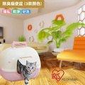 日本IRIS》WNT-510N除臭貓便盆 (桃紅│青色│茶色)