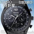 CASIO 時計屋 卡西歐手錶 SEIKO 精工 SSB093P1 黑鋼時尚三眼紳士石英錶 防水100米 開發票 保固一年