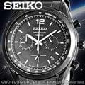 CASIO手錶專賣店 國隆 SEIKO 精工 SSB093P1 黑鋼時尚三眼紳士石英錶 防水100米 開發票保固一年