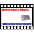 全盛數位 Konica Minolta DR-LB4   副廠電池 一年保固