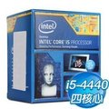 INTEL 盒裝Core i5-4440 1 月促銷