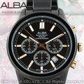 CASIO手錶專賣店 國隆 SEIKO ALBA亞柏 AT3299X1 黑金狂潮 三眼時尚不鏽鋼女錶 防水50米 開發票保固一年