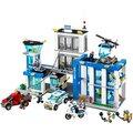 樂高 CITY系列 LEGO 60047 警察局.新警署