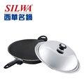 A0302【SILWA西華名鍋】冷泉超硬不沾炒鍋(單柄)37CM