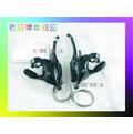 【老胡單車】日本SHIMANO 2200 R221/5 24段一體式煞變把