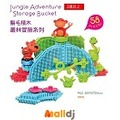Malldj親子購物網 - B.Toys 鬃毛積木-叢林冒險(58PCS) #PB80508093067000