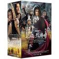 忽必烈傳奇 (又名:建元風雲/大漠風雲)DVD (全50集/8片裝) 胡軍/佘詩曼