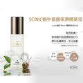 韓國SCINIC 蝸牛修護保濕精華液(40ml)【美麗販售機】