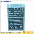 [24期0利率] OLYMPUS 副廠電池 BLS-5 BLS5 鋰電池 專用 EPL2 E-PL2 EPL3 E-PL3 EPL5 E-PL5 EPL6 E-PL6