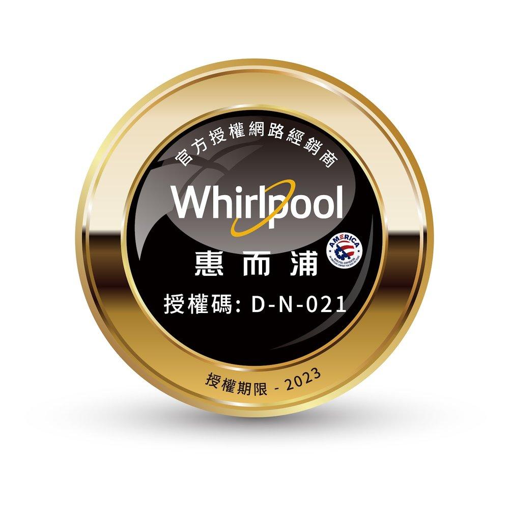 吉灃電器~ Whirlpool 惠而浦 15公斤滾筒洗衣機 WFW75HEFW~ 另售~WTW4915EW~MHW4300DW
