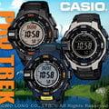 CASIO手錶專賣店 國隆 CASIO PROTREK登山錶 PRG-270-1D/2D/7D 強悍上市 高度/溫度/氣壓/溫度/數位羅盤 登山男錶 開發票保固一年