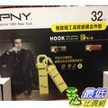[2入裝] COSCO PNY 32G USB GOLD ATTACHE USB3.0 鍍金超高速隨身碟 C102887 $1249