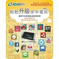 【玩家精品】AboCom 友旺 A16 Android 智慧電視盒 雙核 Android 4.1 TV BOX 支援 USB HTPC MINI-PC 智慧電視棒