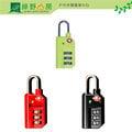 《綠野山房》K2 TSA海關密碼鎖 紅綠燈設計 行李鎖 旅行鎖 LKOT-0768