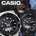 CASIO 時計屋 卡西歐手錶 AQ-S800W-1E 雙顯錶 橡膠錶帶 太陽能 LED 日曆 整點報時