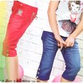 粉紅娜娜Pink nana/女童春夏伸縮牛仔褲/百貨專櫃女童裝6分合身彈性牛仔褲/寶藍色桃紅色/外出必備/pi21203