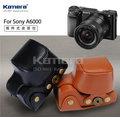 【eYe攝影】Sony NEX-6 NEX-7 A6000 A5000 專用復古皮套 相機包 相容 原廠 相機 底座 16-50mm 16mm 二件式 附 背帶 NEX6 NEX7