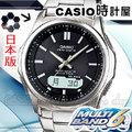 CASIO LINEAGE系列 WVA-M630D-1AJF 黑面 太陽能電波不鏽鋼錶 50米防水 全新保固 開發票