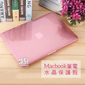 【飛兒】 MAC 筆電 Macbook AIR 11 13 吋 亮面 水晶 透明 保護殼 多色可選 logo無鏤空 另有磨砂 霧面