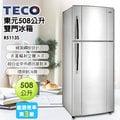 東元TECO 508公升 雙門冰箱 R5113S(拆箱定位+舊機回收)