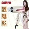 雙喬國際【聲寶SAMPO】陶瓷發熱低磁波負離子吹風機  ED-BA09TN
