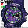 CASIO手錶專賣店 國隆 CASIO G-SHOCK GAC-110-6A 跳躍紫色全新配色 強悍指針男錶 全新品 保固一年 開發票