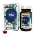 【ND健康小舖】DHA70%諸葛因子魚眼窩油軟膠囊-70%DHA+2%EPA(100粒/瓶*1入)