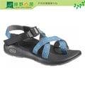 《綠野山房》Chaco美國 Z2 女款 冒險旅遊涼鞋 專業運動涼鞋 夾腳款 CH-VYW02-HA14 水晶藍 耐磨防滑 適沙灘/非TEVA