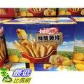 [超商取貨只能限購兩箱] COSCO CASDINA 卡迪那95度C鮮脆薯條 40公克12包入 C103455 $317