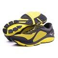 原價2480【美津濃MIZUNO】Prima Cantabile 2輕量避震慢跑鞋(黃*黑)J1GG142502